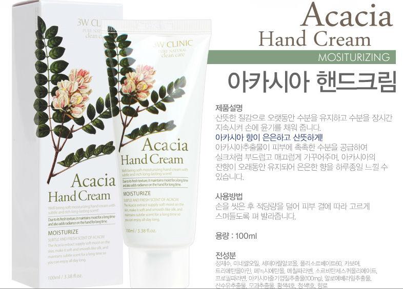 Картинки по запросу 3w clinic moisturizing hand cream acacia
