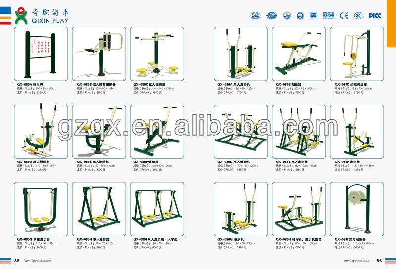 Double walking body buiding outdoor play equipment QX 085I  gym equipment  names. Double Walking Body Buiding Outdoor Play Equipment qx 085i  gym