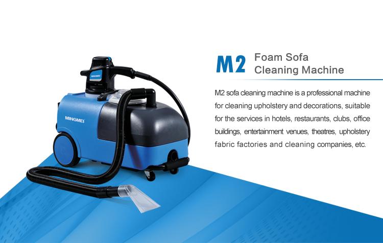 M2 Dry Foam Professional Furniture Cleaning Machine