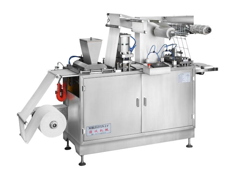 Nb 330 Original Equipment Manufacturing Providing Warm Hot