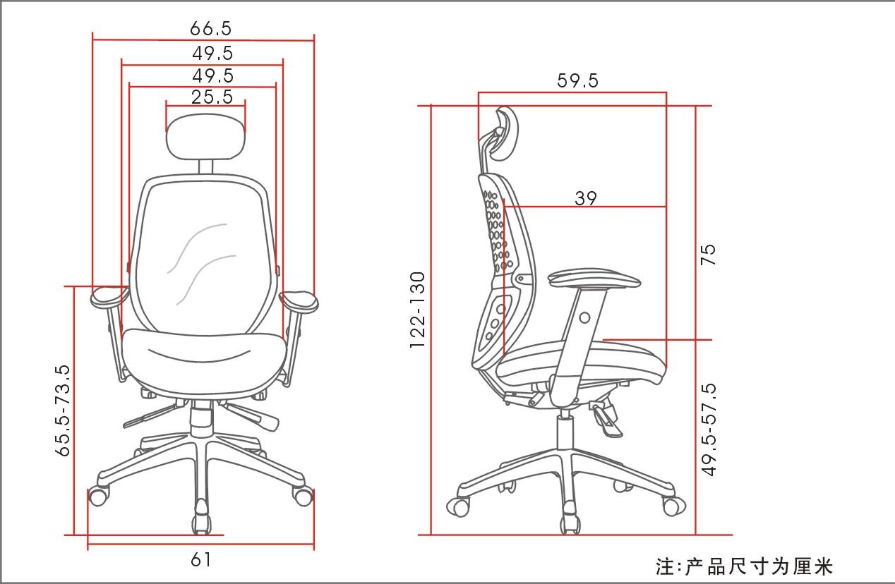 4300 Desain Kursi Kerja Ergonomis HD Terbaik