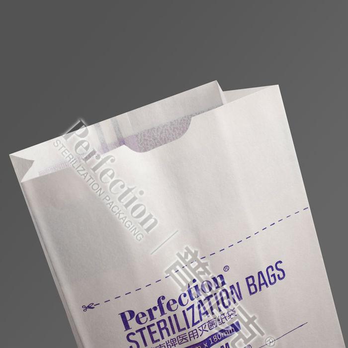 Perfection Violamo Slim Travel Bag For Ps3
