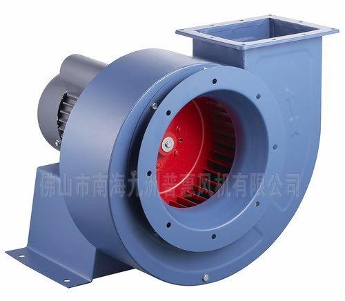 Small Inline Centrifugal Fan : Multi wings centrifugal fan buy air blower ventilation