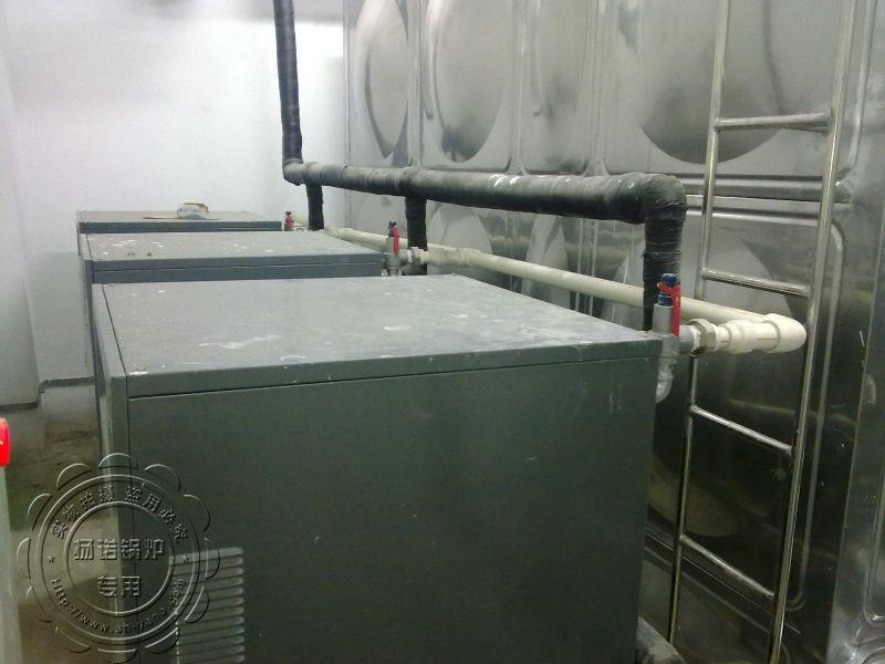 Fire Tube Boiler for Central Heating - Industrial Boiler