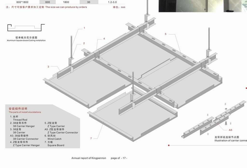 Suspension False Ceiling Designs Wall Panel Aluminum