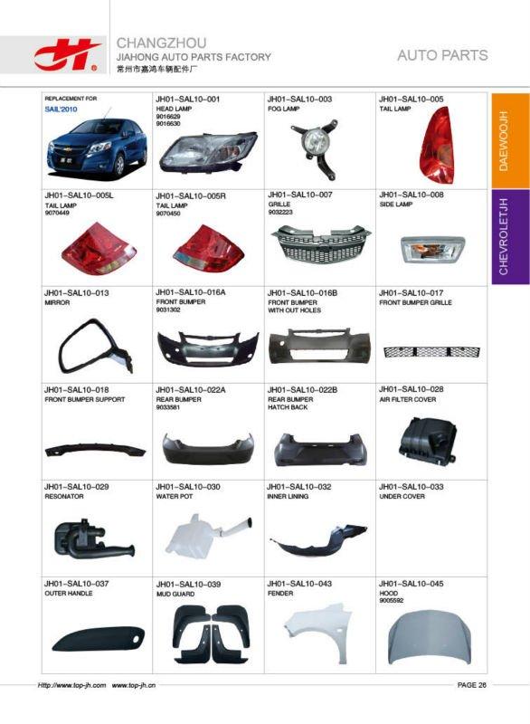 voiture pour chevrolet sail 39 2010 pi ces de rechange page26 buy voiture pour chevrolet sail. Black Bedroom Furniture Sets. Home Design Ideas