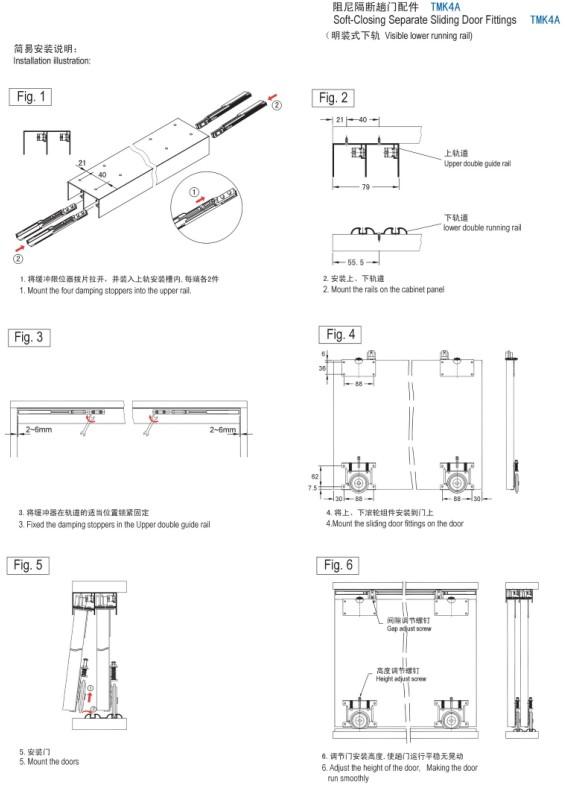 TMK4A kitchen furniture slide fitting
