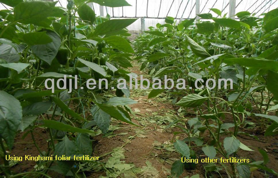 Types Of Organic Manure Liquid Granular Powder Foliar Root Fertilizer - Buy  Types Of Organic Manure,Different Types Of Organic Fertilizer,Commercial
