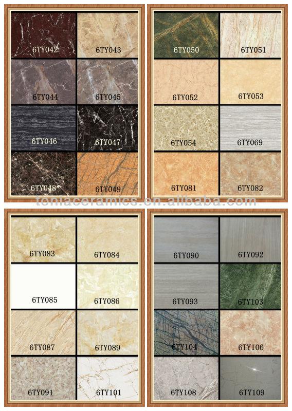 Tonia Foshan White Jade Marble tiles price Bathroom tiles design. Tonia Foshan White Jade Marble Tiles Price Bathroom Tiles Design