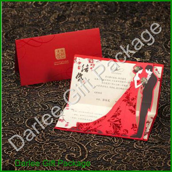 3d hochzeit einladungskarte/pop up hochzeit einladungskarte, Einladungsentwurf
