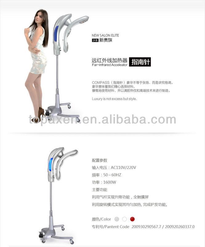 far infrared ray 3d hair processor hair accelerator hair salon equipment - Hair Color Processor