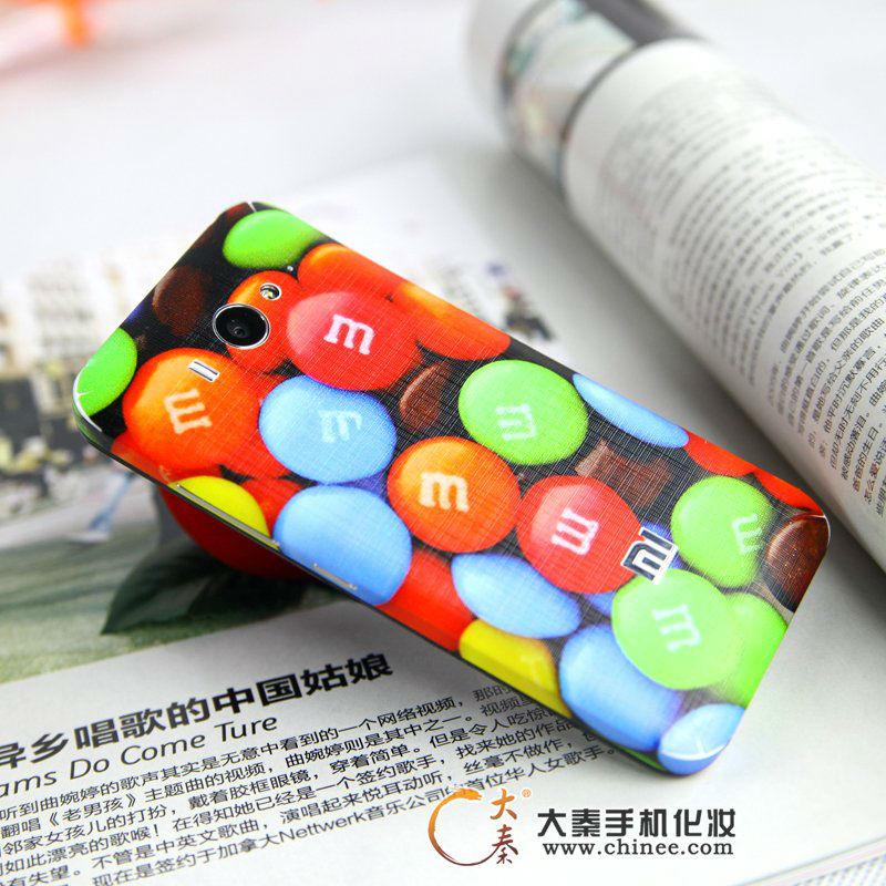 Custom Mobile Sticker Software Diy Phone Case Decoration Software