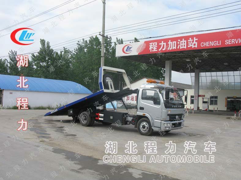 Worksheet. Yuejin Flatbed Tow Truck Rotator Wrecker Truck Rollback Trucks On