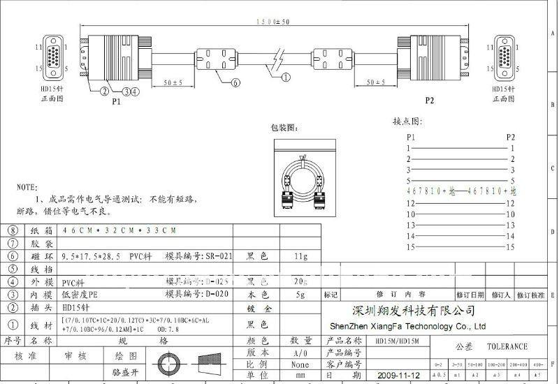 Vga Cables Pins: 15-pin Male To Male Vga Cable/ Svga Monitor Cable /vga To Vga rh:alibaba.com,Design