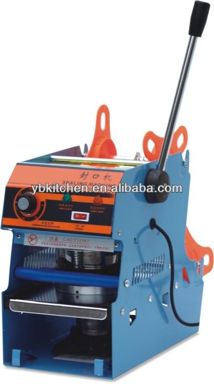 shake machine parts