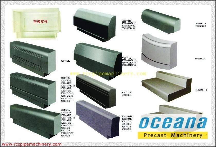 recycled plastic paving stone pdf