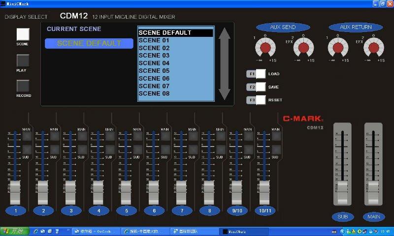 latest 12 ch cdm12 with dsp digital audio mixer pc remote control buy audio mixer sound mixer. Black Bedroom Furniture Sets. Home Design Ideas