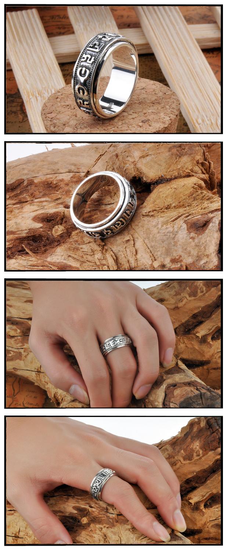 925 בעבודת יד מכסף אום מאני פאדמה הום מילים מסתובב טבעת וינטג ' מכסף טיבטי על הטבעת הבודהיסטית, על המילים טבעת אצבע