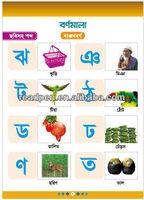 Customized Multi-languages Reading Pen Bengali Arabic English Baby ...