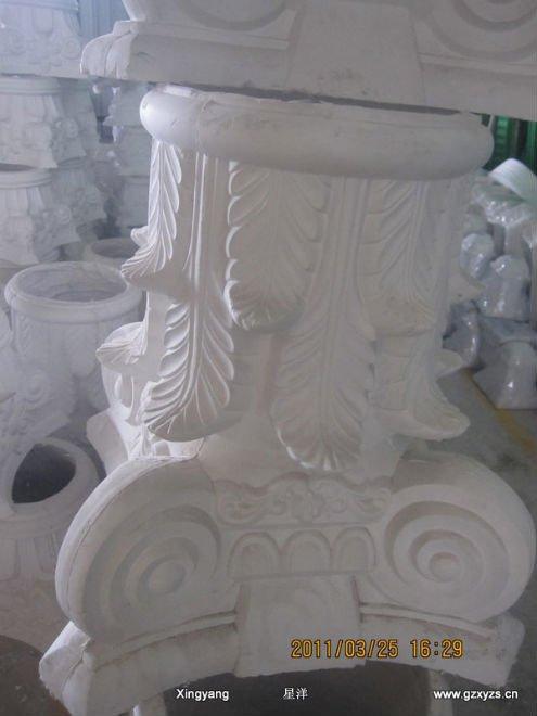 Decorative crown gypsum plaster fiberglass moulding for Fiberglass crown molding