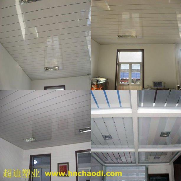 factory directly seller of pvc false ceiling for kitchen - buy false