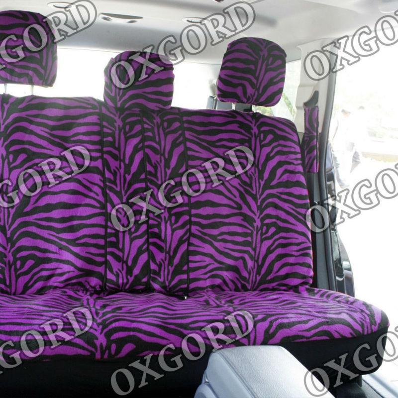 Tiger Stripe Purple Car Seat Cover