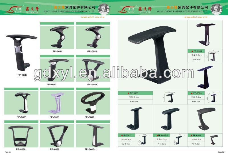 Office Chair Armrest Parts Adjustable Components