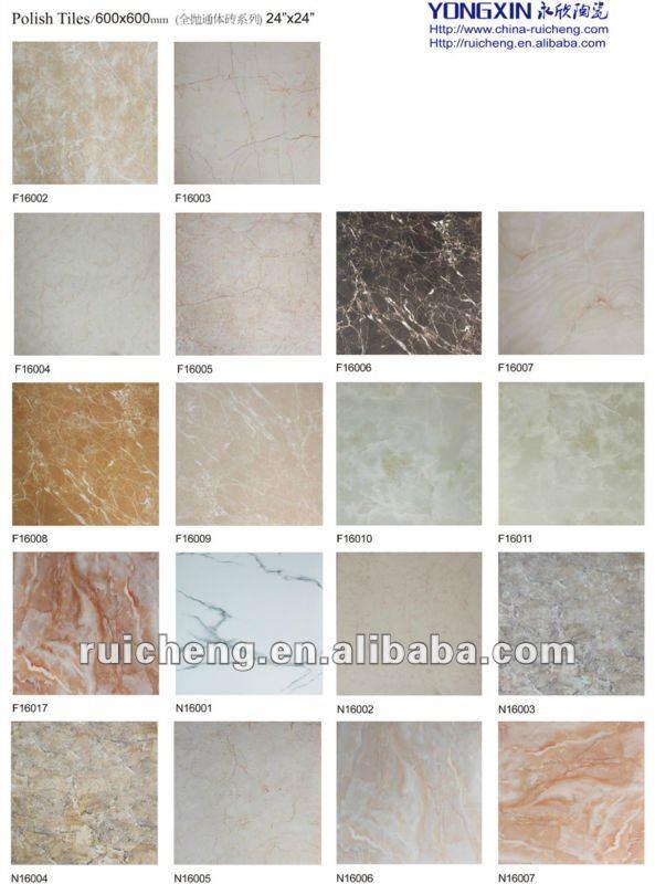 China 3d Hotel Carpet Tile Floor For Sale 600x600mm Buy Hotel Carpet Tile Floor Carpet Tile