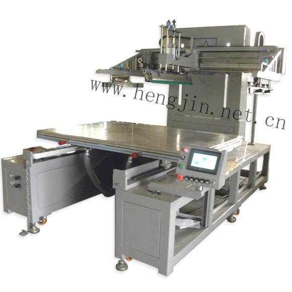 yudu machine cost