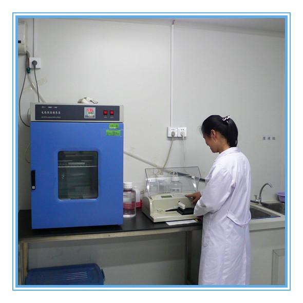 Blood Reagent Of Hepatitis B Virus Hbsag Elisa Test Kit