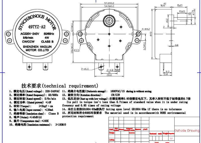 220v 240v 49tyz A2 Synchronous Motor Buy Synchronous Motor Permanent Magnet Synchronous Motor
