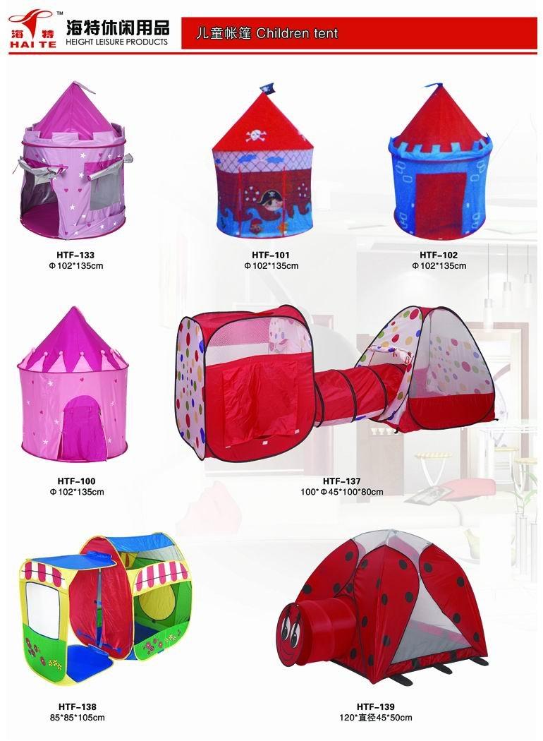 cartoon train pop up kids play tent play tunnel play tube  sc 1 st  Shaoxing City Hite Leisure Products Co. Ltd. - Alibaba & cartoon train pop up kids play tent play tunnel play tube View ...