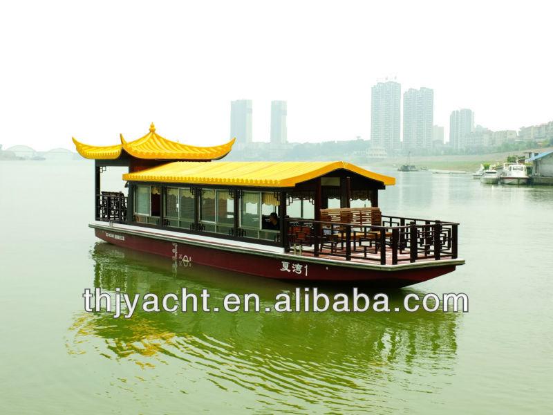 Thj1480 Flat Bottom Boat For Sale Buy Flat Bottom Boat