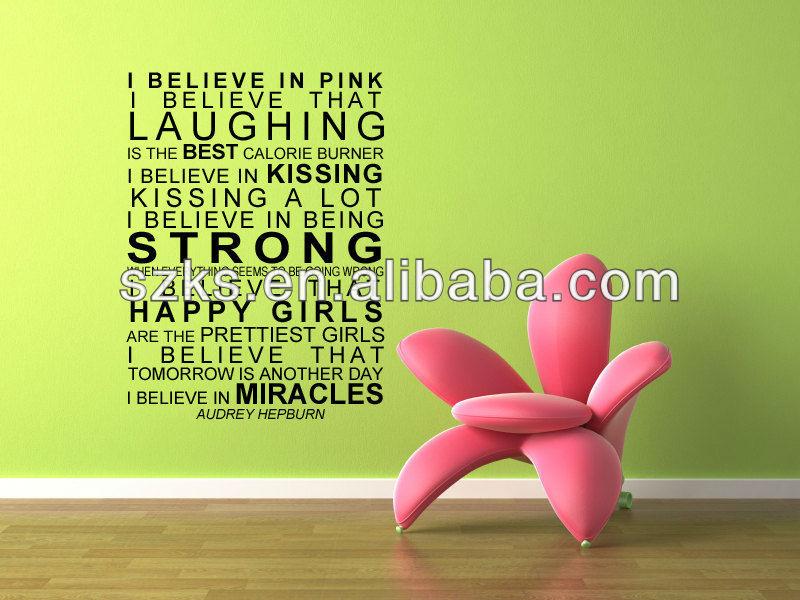 i believe in pink audrey hepburn inspirational vinyl