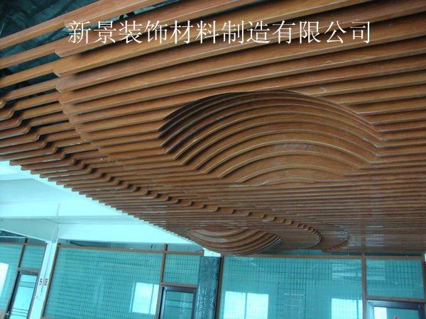 Modern Drop Ceiling Tile (iso9001,Ce) - Buy Hexagonal Ceiling,Drop Ceiling Tile,Aluminum Drop ...