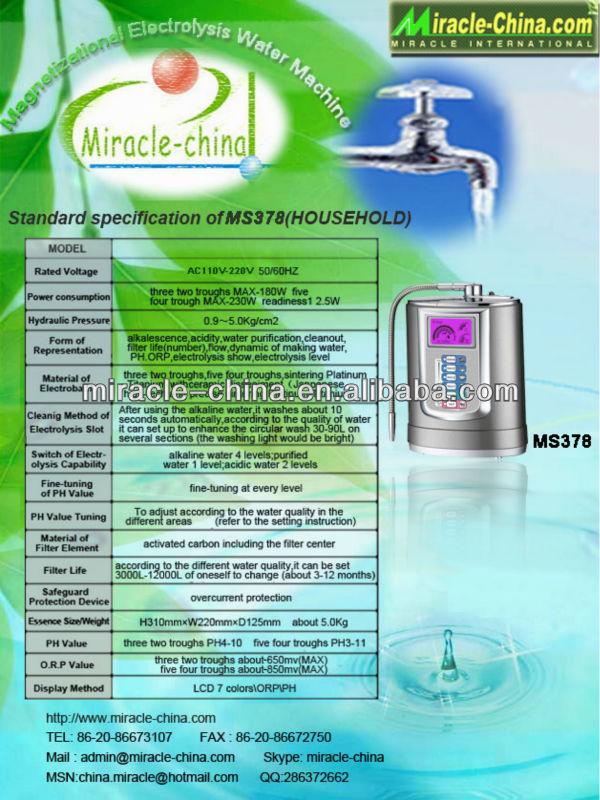where to buy alkaline water machine