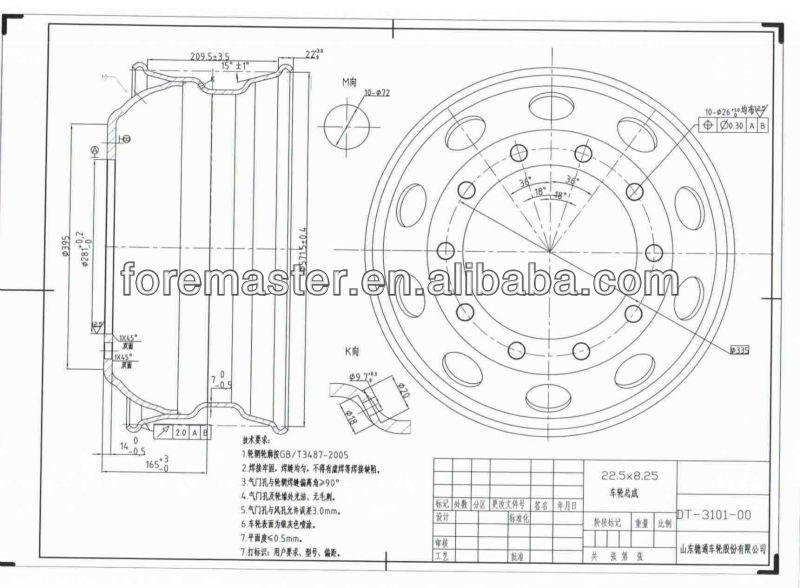 lotour 17 5x6 75 tubeless truck wheel rim