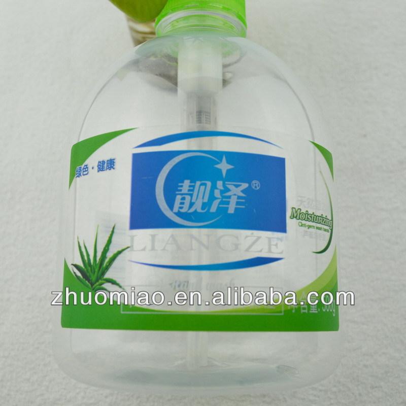 spray hot sale 10ml hand sanitizer pen spray best quality 10ml hand. Black Bedroom Furniture Sets. Home Design Ideas