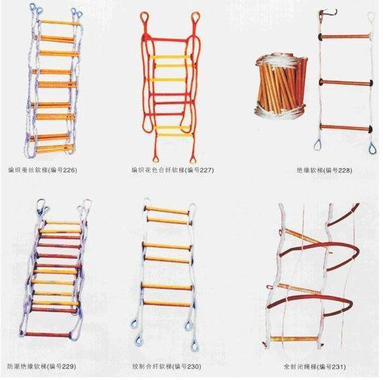 Escalera de cuerda de nylon buy protable escalera cuerda - Escaleras de cuerda ...