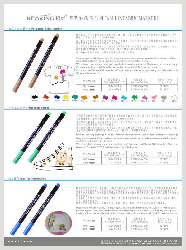 Kearing Brand,Washable Artline Tailors Marker,Magic Ink ...