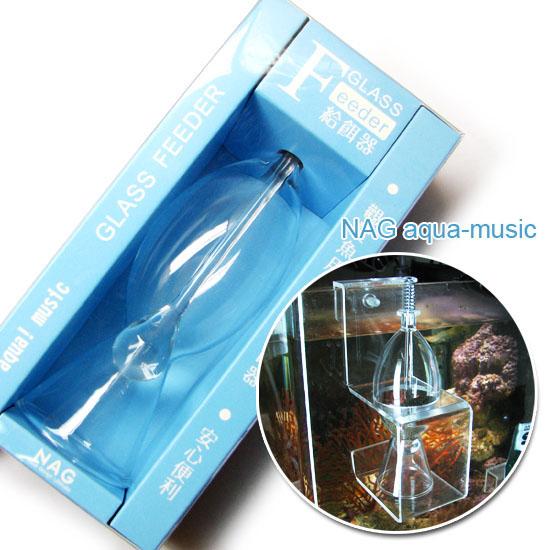 China Manufacturer Wholesale Aquarium Fish Feeder Aquarium Fish Tank Accessories Buy Aquarium