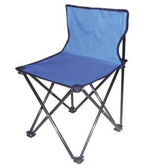 Beautiful Folding Armless Beach Chair