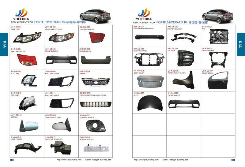 Auto Body Parts For 2009 Cerato 2010 Car Door Front Door Panel For