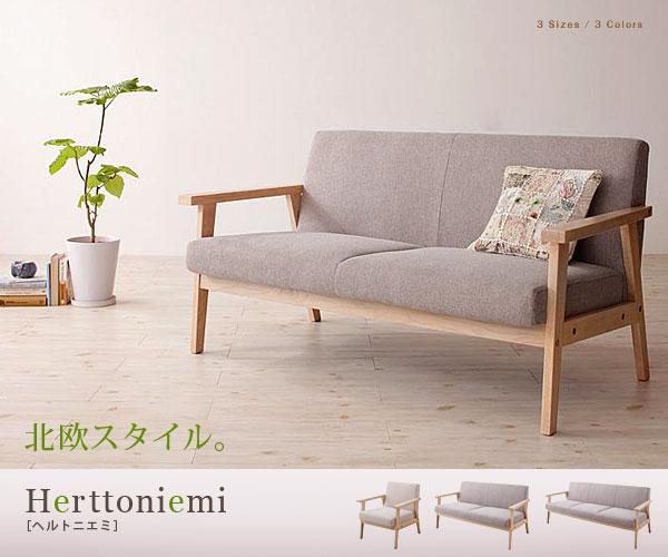 wood arm sofa buff rakuten global market wood arm sofa two seat thesofa. Black Bedroom Furniture Sets. Home Design Ideas