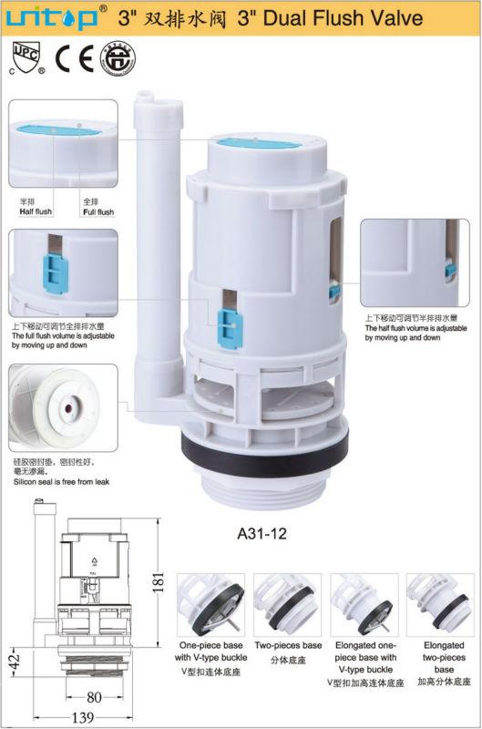 dual flush toilet parts. flush valve 3 Dual toilet cistern parts water Flush Valve dual Toilet Cistern Parts