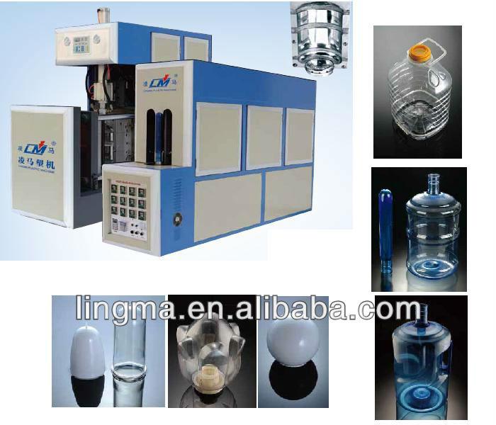 plastic bottle molding machine
