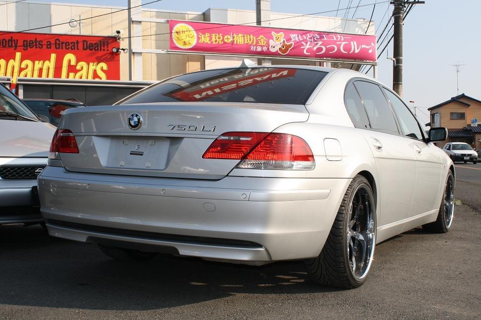 Bmw Li Buy Used CarJapanese Used CarSecond Hand Car - 2008 bmw 750il