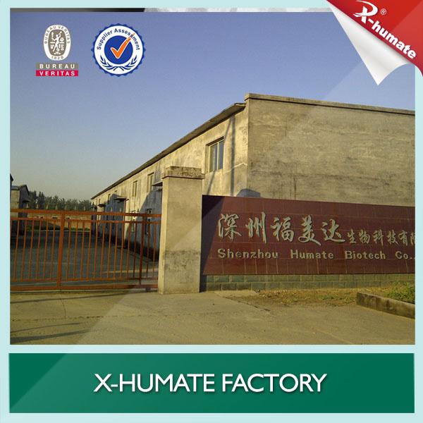 Humic Acid From Humate Tianjin International