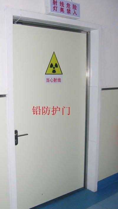 Lead Lined Door Radiation Isolation X Ray Lead Window