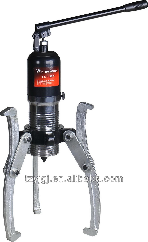Horizontal Hydraulic Puller : Unitary hydraulic bearing puller removal tool car